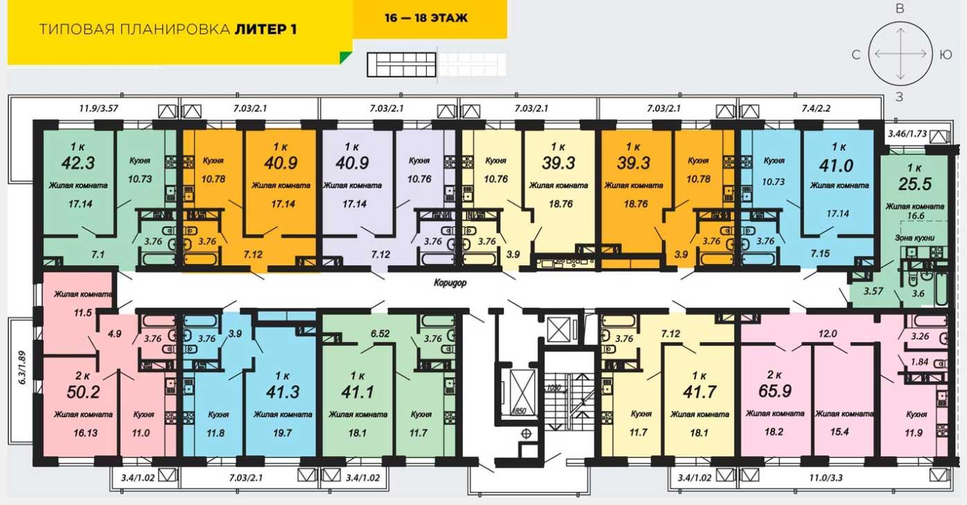 Планировка ЖК Трилогия литер 1 этаж 16-18