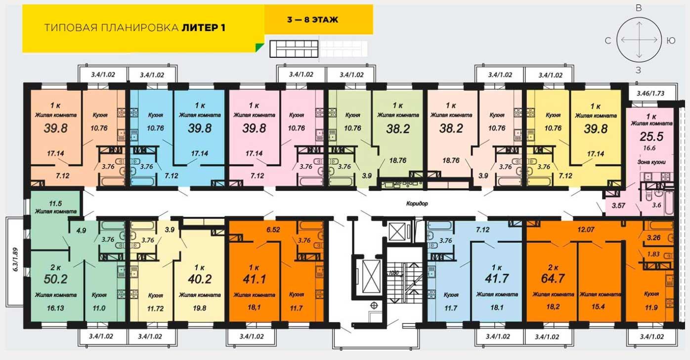 Планировка ЖК Трилогия литер 1 этаж 3-8