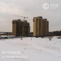 Фотоотчет о строительстве ЖК Трилогия за 28 февраля 2018 г.