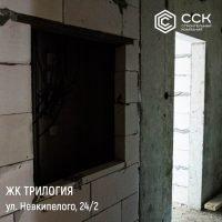 """Фотоотчет о строительстве ЖК """"Трилогия"""" за 14 марта 2018 г."""