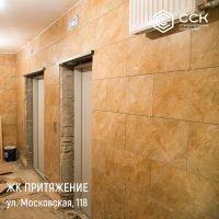 """Фотоотчет о строительстве ЖК """"Притяжение"""" за 7 марта 2018 г."""