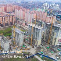 """Фотоотчет о строительстве ЖК """"Флотилия"""" за 21 марта 2018 г."""