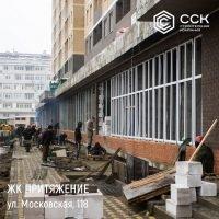 Фотоотчет о строительстве ЖК Притяжение за 28 февраля 2018 г.