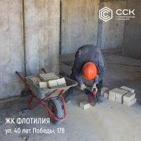 """Фотоотчет о строительстве ЖК """"Флотилия"""" за март 2018 г."""