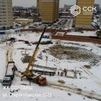 Фотоотчет о строительстве ЖК Фонтаны за февраль 2018 г.