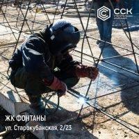 """Фотоотчет о строительстве ЖК """"Фонтаны"""" за 14 марта 2018 г."""