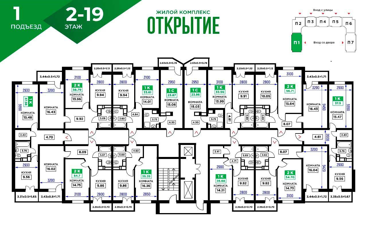 ЖК Открытие - типовой план этажа (1-подъезд)