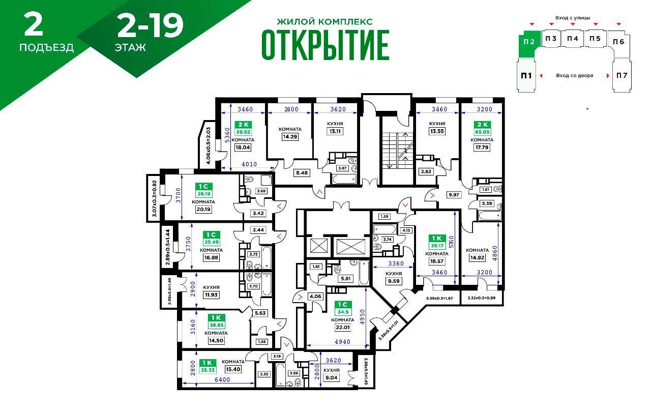 ЖК Открытие - типовой план этажа (2-подъезд)