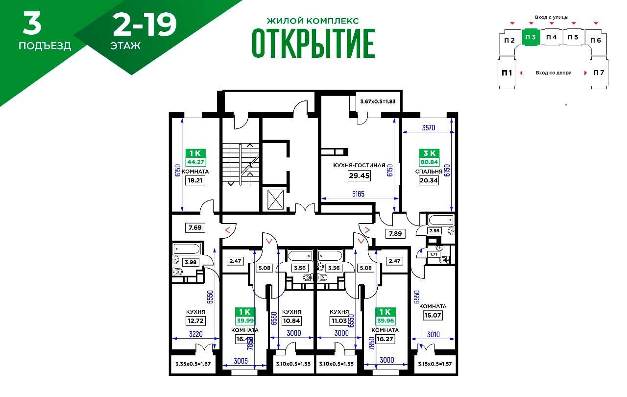 ЖК Открытие - типовой план этажа (3-подъезд)