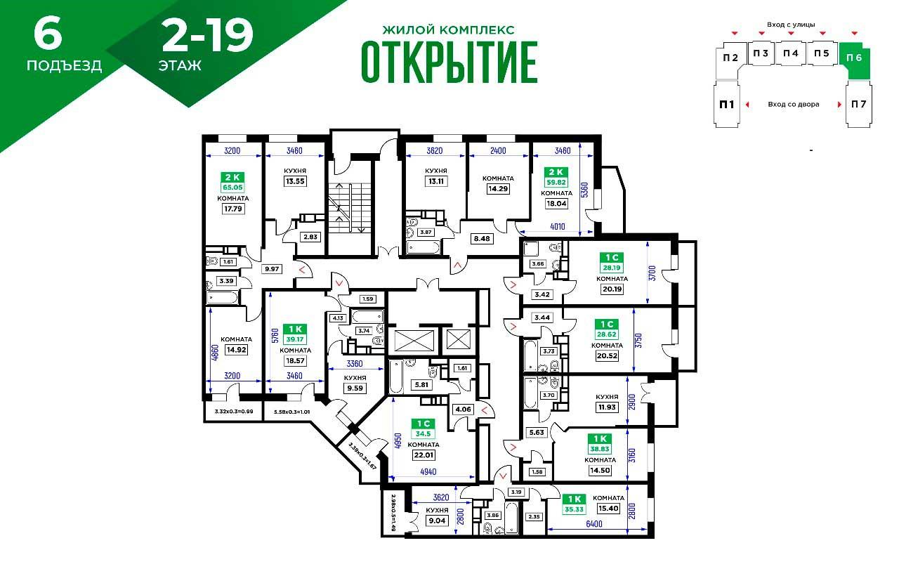 ЖК Открытие - типовой план этажа (6-подъезд)