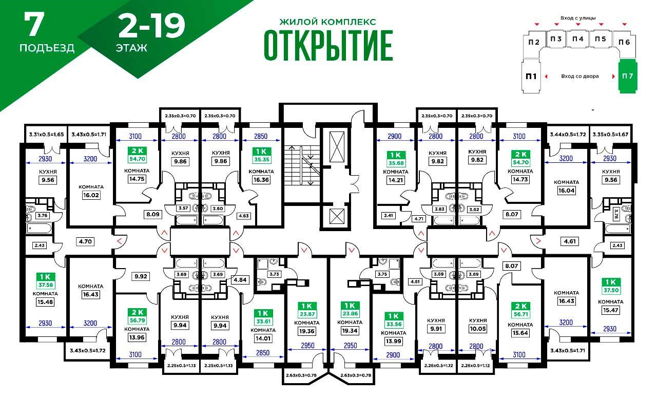 ЖК Открытие - типовой план этажа (7-подъезд)