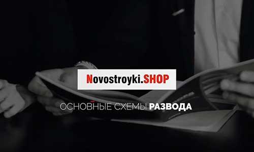 новость_01-02